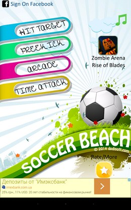 Пляжный футбол Soccer Beach для Android