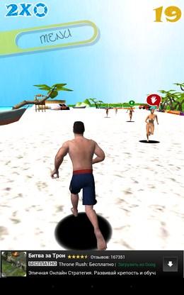 Уходим от натиска - Soccer Beach  для Android