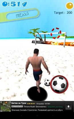 Целимся - Soccer Beach  для Android