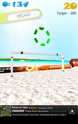 Удачный удар - Soccer Beach  для Android