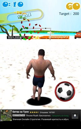 Новая позиция - Soccer Beach  для Android