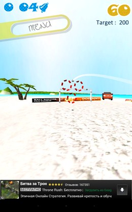 Усложненное задание - Soccer Beach  для Android