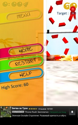 Результаты игра - Soccer Beach  для Android
