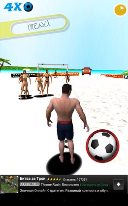 Режим с защитниками - Soccer Beach  для Android