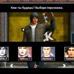 Выбор персонажа - Tech Deck для Android