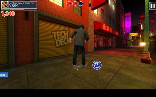 Скейтинг - Tech Deck для Android
