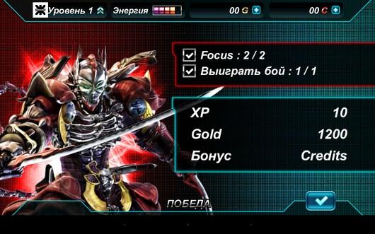 Итоги сражения - Tekken Card Tournament для Android