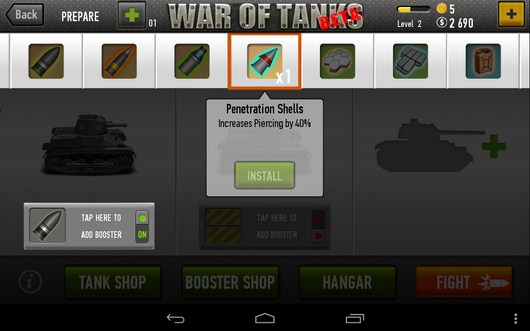 Оружие - War of Tanks для Android