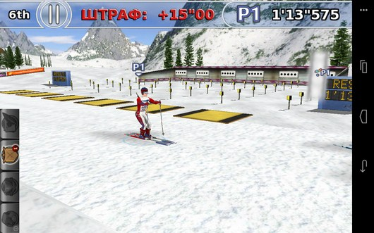Начало движения - Winter Sports для Android