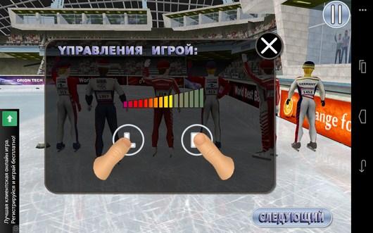 Обучение управлению - Winter Sports для Android