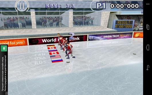 Начало гонок на коньках - Winter Sports для Android