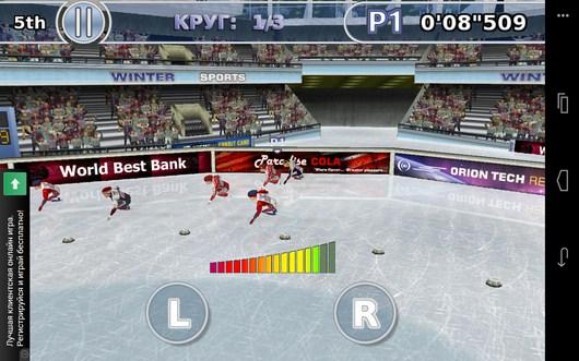 Гонка в разгаре - Winter Sports для Android