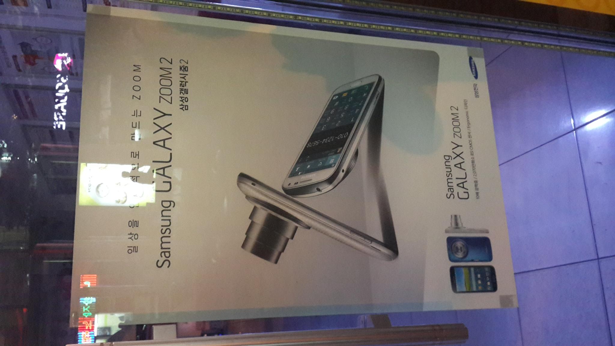 Galaxy K zoom 2