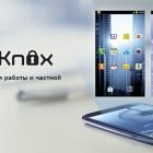 Пять устройств Samsung с Knox были отобраны Минестреством обороны США