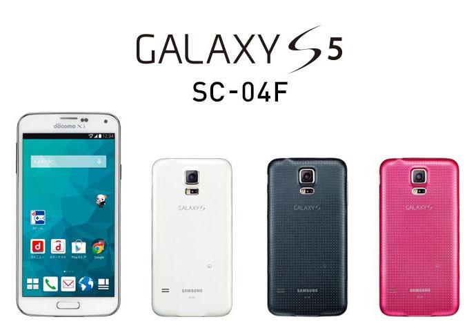 Японский Galaxy S5