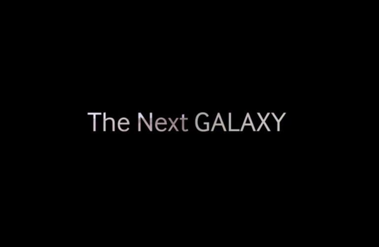 Следующий Galaxy