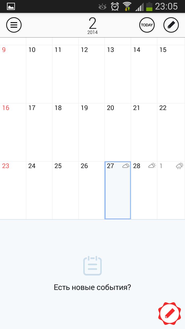 Календарь - SolCalendar для Android