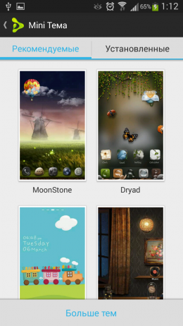 Темы - Mini Launcher для Android