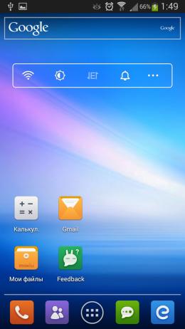 Интерфейс - moxiulauncher для Android
