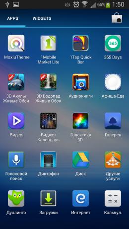 Меню - moxiulauncher для Android