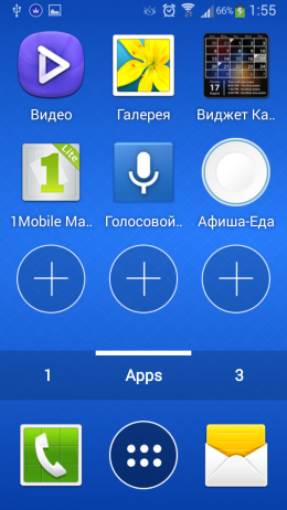 Иконки - Masil Home для Android