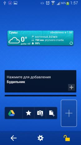 Виджеты - Masil Home для Android