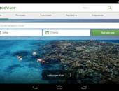 Поиск - TripAdvisor для Android