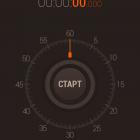 Hybrid Stopwatch and Timer — таймер и секундомер
