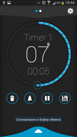 Таймер - Beautiful Timer для Android