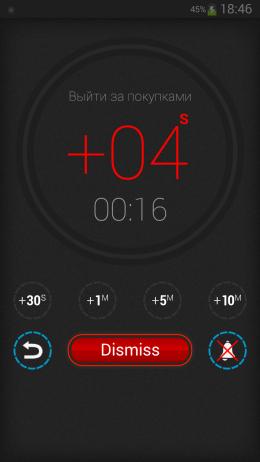Обратный отсчет - Beautiful Timer для Android