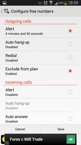 Параметры - Call Timer для Android