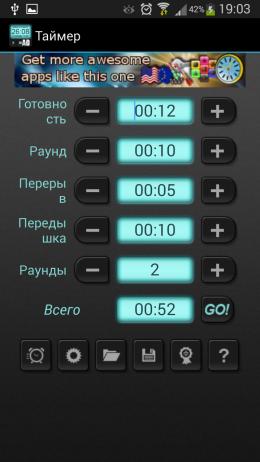 Настройки - Interval Timer AD для Android