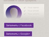 Регистрация - Noom Walk для Android
