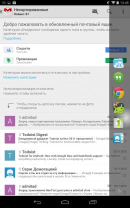 Запуск приложений - Cover Lock Screen для Android