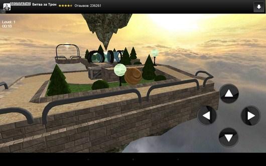 Смна камеры - Balance 3D для Android