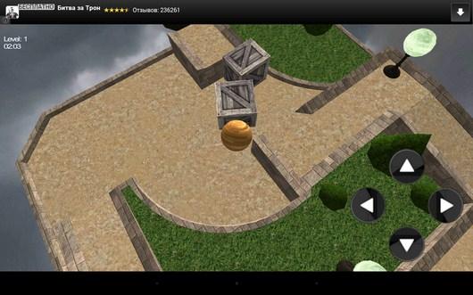 Двигаем ящики - Balance 3D для Android