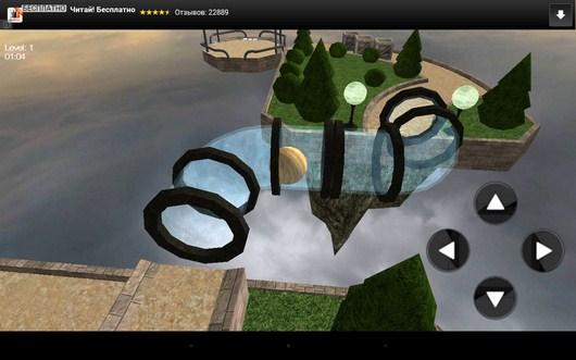 Тонель - Balance 3D для Android