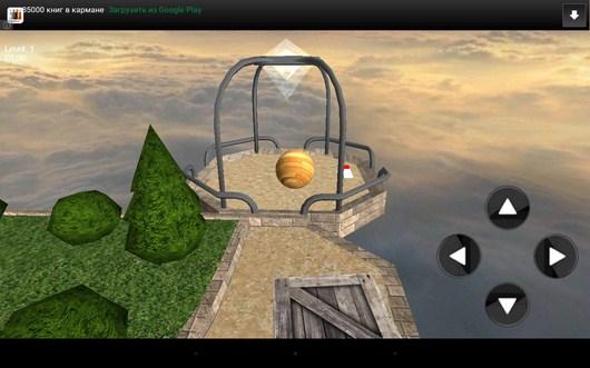 Финиш - Balance 3D для Android