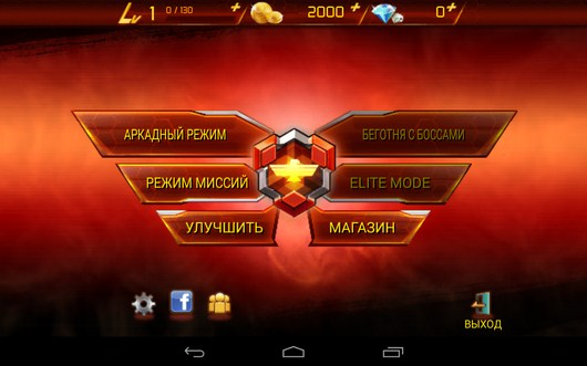 Меню игры - CONTRA: EVOLUTION для Android