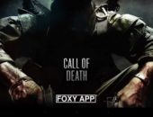 Экшн Call of Death для Android
