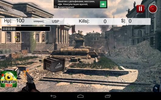 Враг в окне - Call of Death для Android