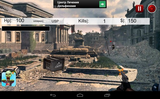Стрельба - Call of Death для Android