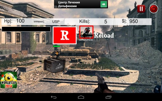 Перезарядка - Call of Death для Android