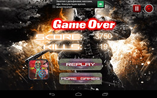 Игра окончена - Call of Death для Android