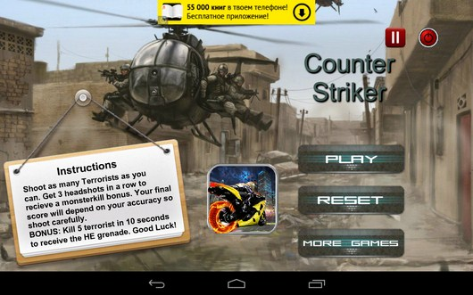 Экшн Counter Striker для Android