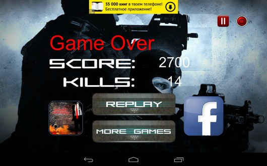 Результаты - Counter Striker для Android