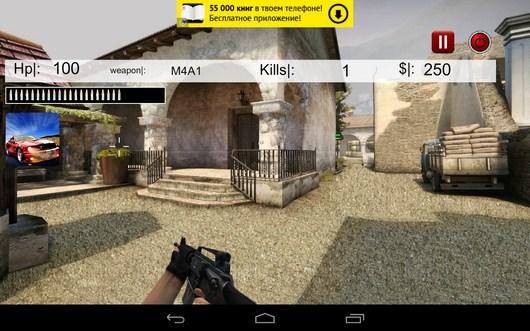 Новый уровень - Counter Striker для Android