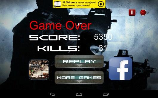 Результат - Counter Striker для Android