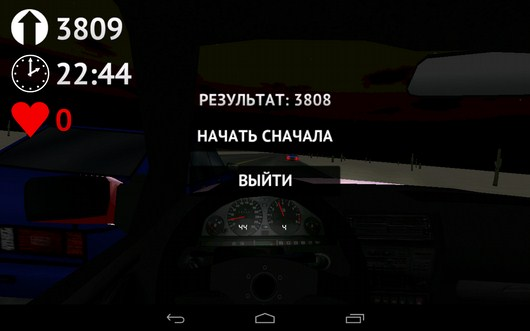 Столкновение - Desert Traffic Racer для Android