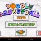 Doodle Basketball 2 – рисованный баскетбол